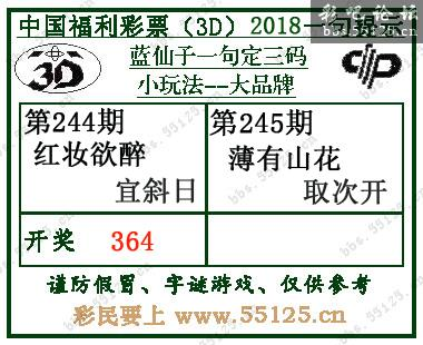 55125.cn/2018-9/8/bb6b4b8361aa427a32.html